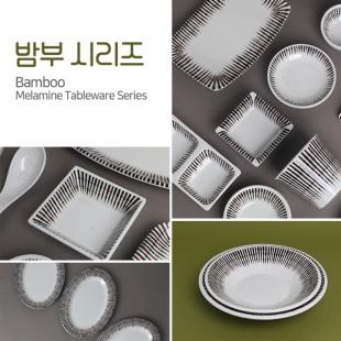 YK 유포 멜라민 밤부 시리즈 모음 업소용 멜라민 그릇 접시 탕기 면기